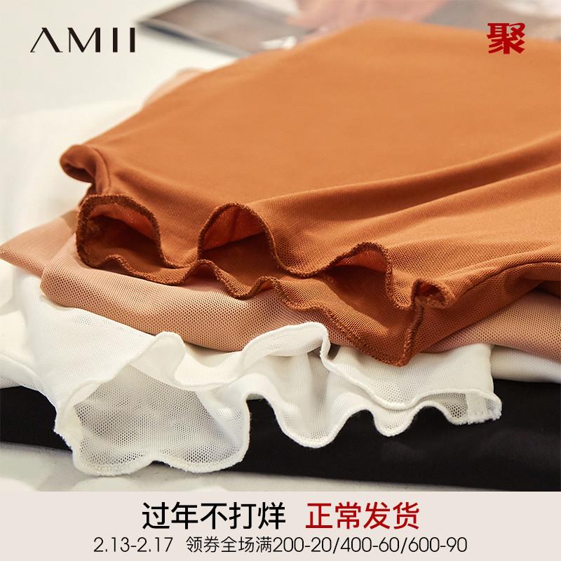 Amii欧美风休闲长袖T恤上衣女2021春新款网纱半高领内搭打底衫薄