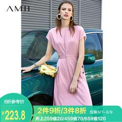 Amii极简时尚chic名媛连衣裙2019夏季新拼接橡筋雪纺裙收腰小礼裙
