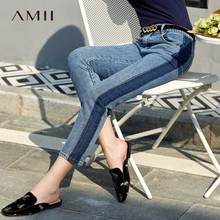 Amii Minimalist Chic Port Flat Jeans Nine-minute Pants New Coloured Slim Coloured Leisure Pants in Spring 2019