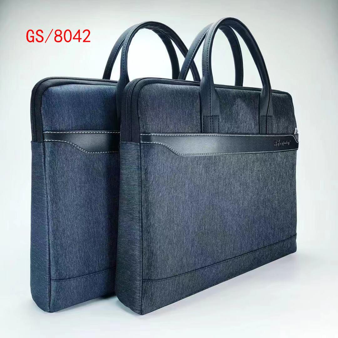 高升8042文件袋手提公文包男女士多层帆布拉链商务办公会议袋可定