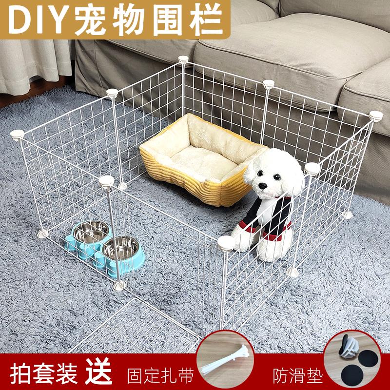 券后19.90元DIY宠物围栏泰迪小型犬室内栅栏隔离门猫笼别墅兔子荷兰猪宠物笼
