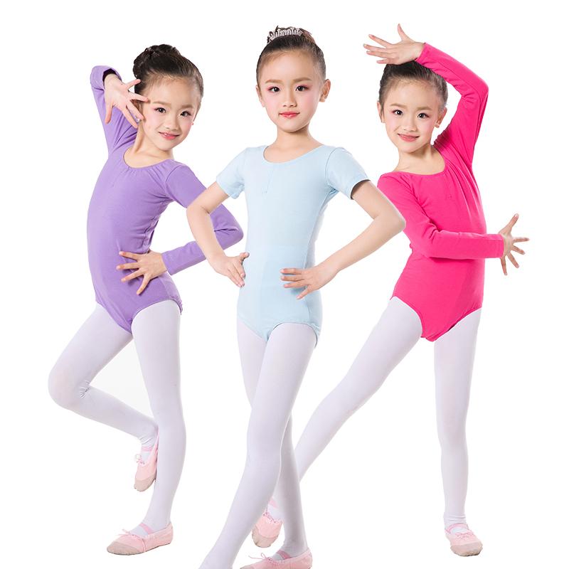 儿童舞蹈服练功服女童长袖中国舞服少儿连体服幼儿形体短袖秋冬季