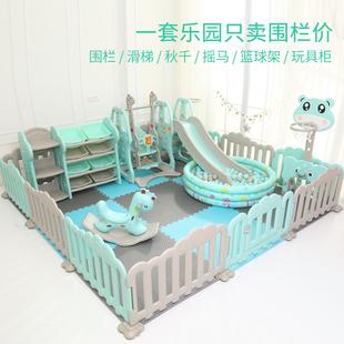 兒童滑梯室內家用小型鞦韆樂園滑滑梯寶寶遊樂場圍欄組合設備玩具
