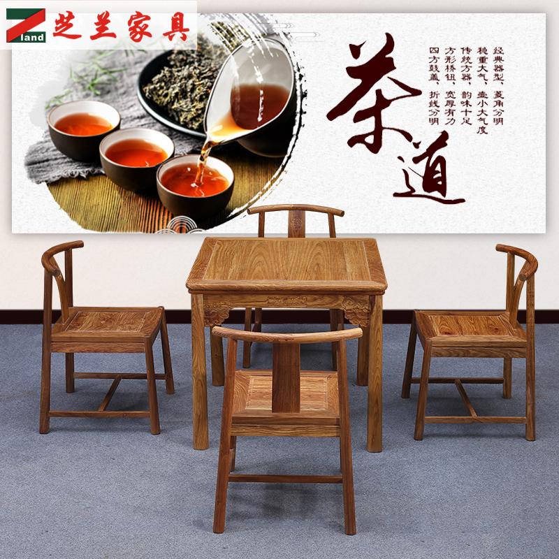 新中式茶桌红木小方桌休闲棋牌桌刺猬紫檀茶桌椅组合圆形小户型,可领取70元天猫优惠券