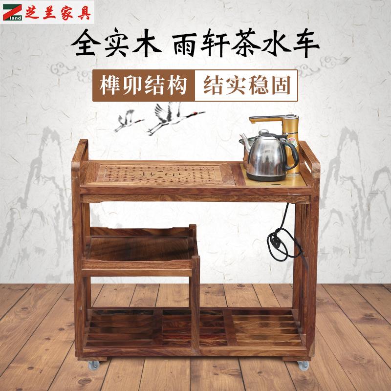 红木移动小茶车家用刺猬紫檀茶几茶台带轮实木花梨木办公泡茶桌,可领取30元天猫优惠券