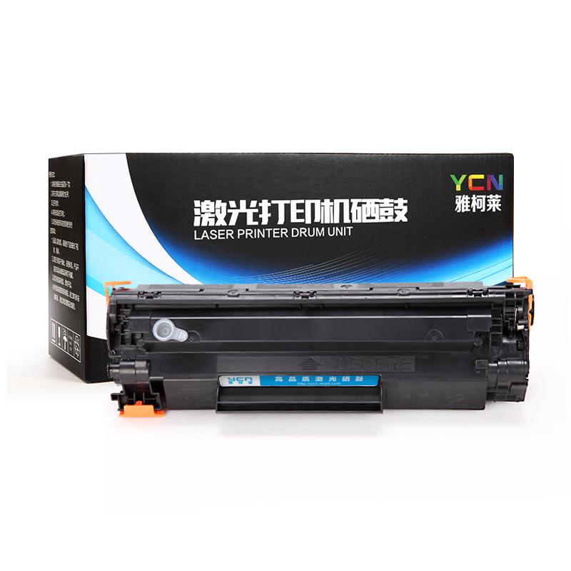 雅柯萊hpcc388a硒鼓hp p1007打印機硒鼓p1106惠普p1108墨盒p1008
