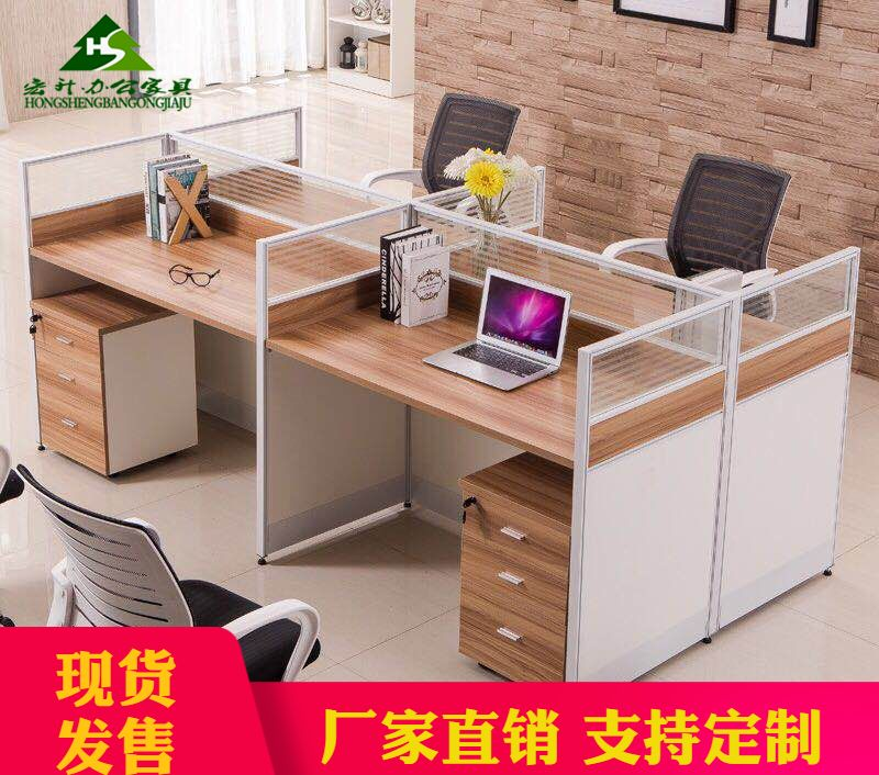 Nanning office furniture factory staff desk modern 4.6 person table chair combination staff partition screen card seat