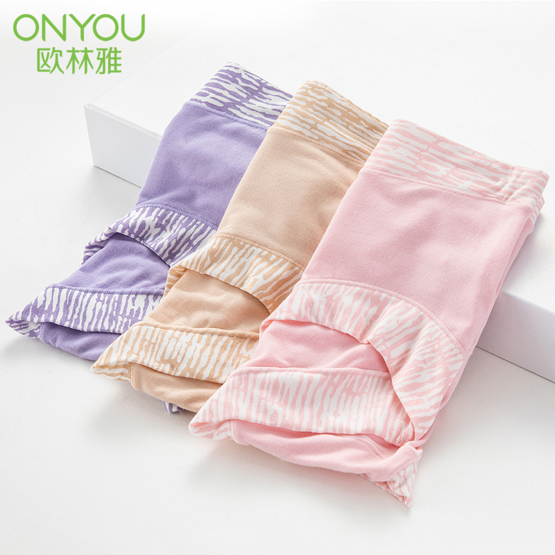 3 pieces of LOreal bamboo fiber womens spring and summer special counter, the same type of medium high waist small flat corner pants with abdomen and hip lifting nv143