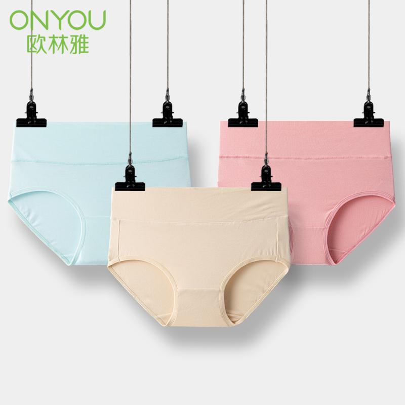 3 pieces of LOreal bamboo fiber womens autumn and winter medium high waist small flat angle abdomen and hip lifting underwear