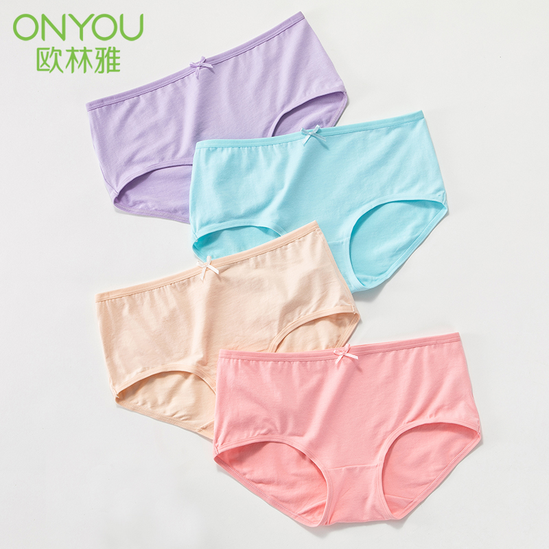 4 new LOreal bamboo fiber small flat angle underwear, womens middle high waist, abdomen and hip lifting underwear, new in autumn and winter
