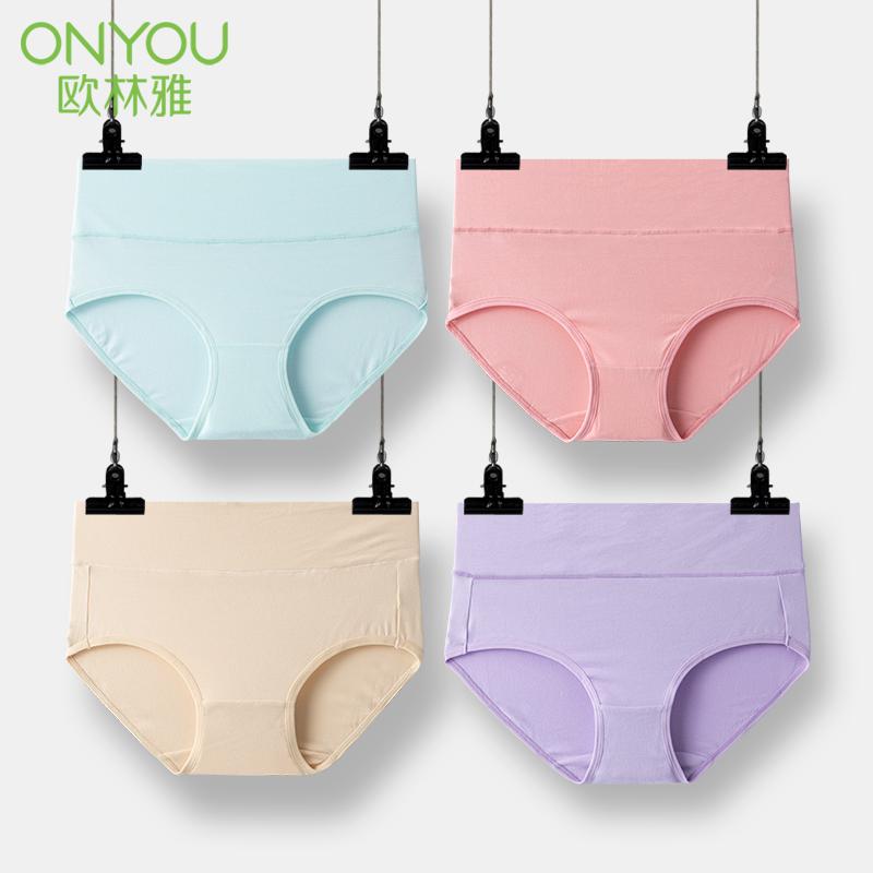 LOreal bamboo fiber womens underwear medium high waist girdle breathable underwear womens comfortable triangle underwear flat angle pants head