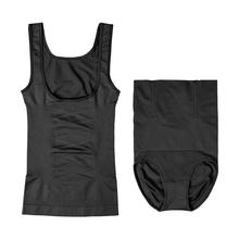 产后塑身衣女束缚腰收腹衣分体套装收腰胃减肚子提臀瘦身美体衣裤
