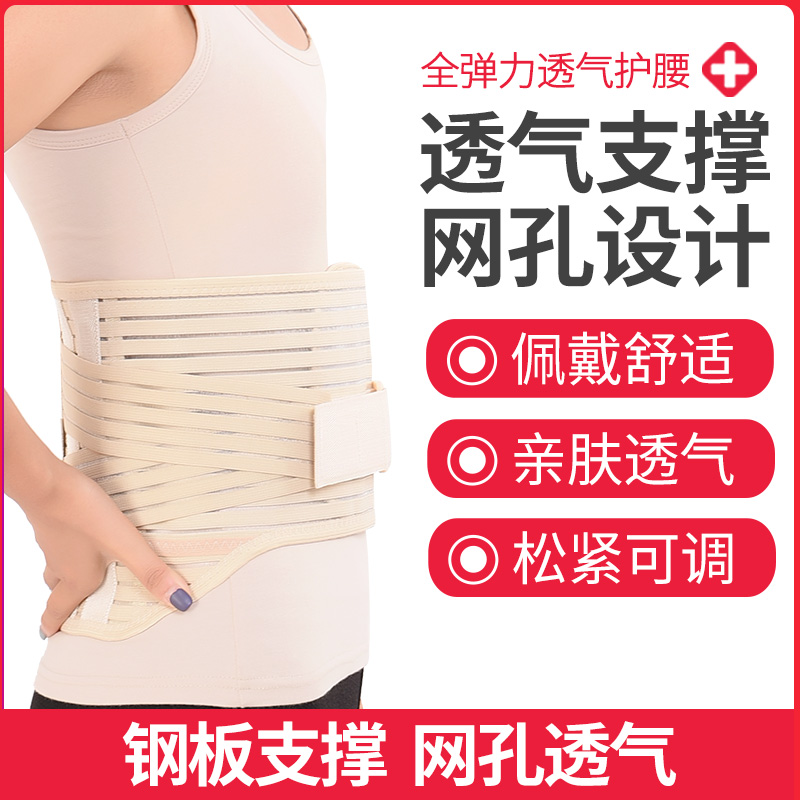 Kangtong full elastic and breathable waistband, comfortable and healthy waistline in summer