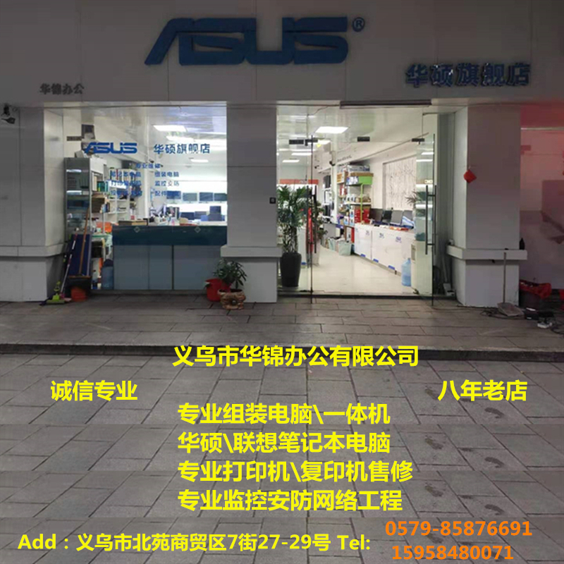 Yiwu assembly compatible computer host 10 generations of Pentium core office and home customer service ASUS desktop maintenance installation machine