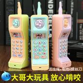 大哥大玩具手机儿童益智电话宝宝带音乐假仿真女男孩婴儿可咬女孩