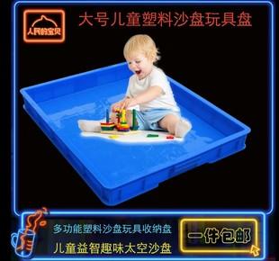 超大加大大號兒童沙盤托盤玩具沙太空沙動力沙積木決明子玩沙工具