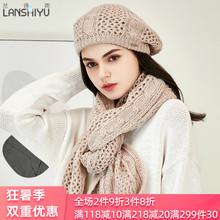 帽子围巾女士两件套冬天韩版潮针织贝雷帽毛线帽保暖围脖套装冬季
