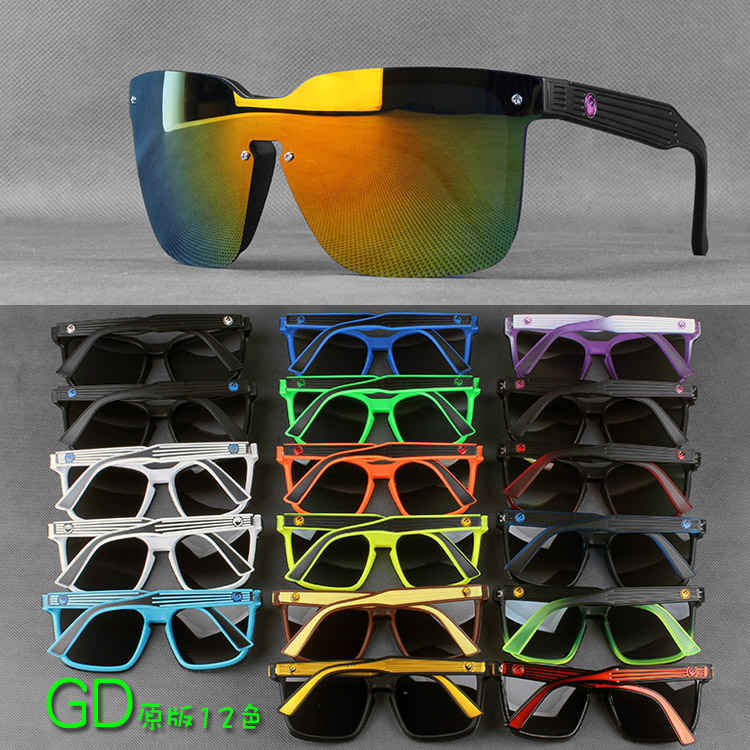 Dragon color reflector Sunglasses Mansfield mens cycling windproof outdoor extreme sports sunglasses