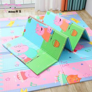 小猪佩奇宝宝爬行垫婴儿爬爬垫加厚可折叠xpe客厅家用泡沫地垫子