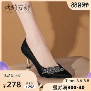 细跟高跟鞋女2020春季新款洋气水钻花朵浅口单鞋真皮尖头女士皮鞋