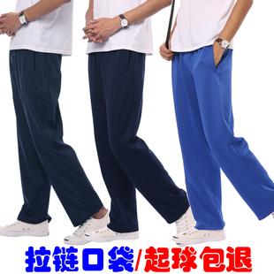 宽松加肥大码 春秋男女校服裤 运动裤 束脚长裤 纯色休闲裤 直筒裤 校裤