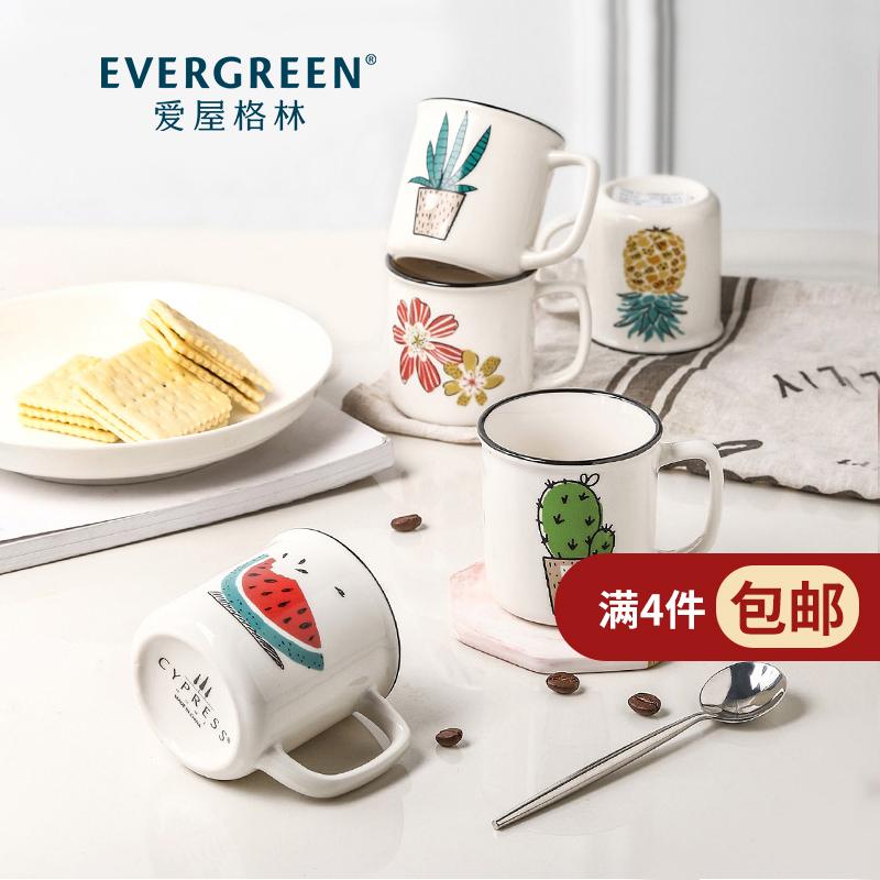 爱屋格林马克杯创意可爱迷你咖啡杯家用带把仿搪瓷复古陶瓷杯茶杯