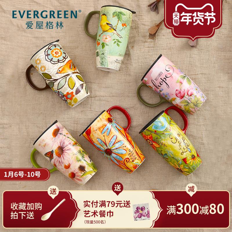 爱屋格林陶瓷咖啡杯是真的吗