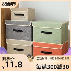 内衣收纳盒家用衣服收纳箱布艺整理箱储物盒放袜子内裤的收纳神器