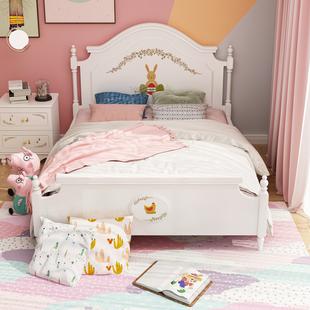 酷漫居儿童床儿童房家具套装简欧床女孩床公主床儿童单人床