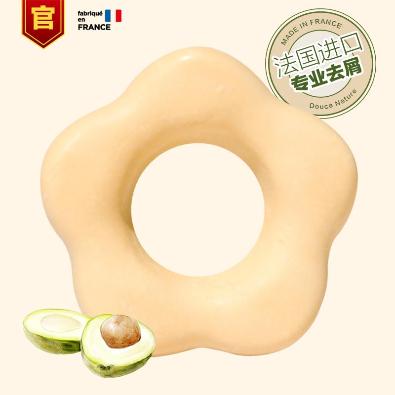 法国进口Douce Nature甜甜圈有机洗发皂无硅油去屑止痒孕妇儿童用