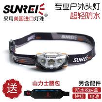 山力士锐超轻便可换电池头灯强光黄光户外头戴式夜跑步夜钓鱼灯