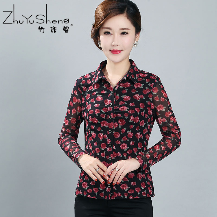 Bamboo voice long sleeve shirt spring 2020 new middle aged womens printed elastic mesh mother autumn shirt