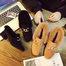 2017秋冬新款韩版方头金属链浅口套脚粗跟单鞋舒适毛毛保暖女鞋代