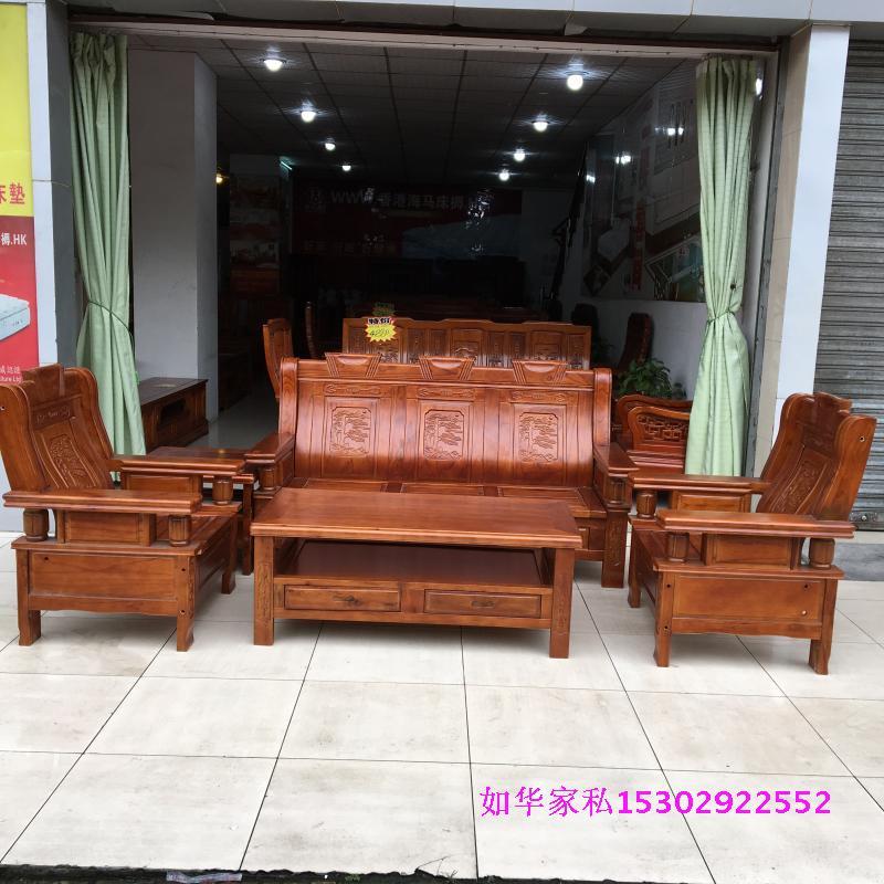 实木沙发 时尚客厅沙发 森木沙发硬木沙发办公木头沙发