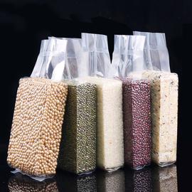 五谷杂粮袋米砖袋大米包装袋抽气透明真空食品袋包装立体袋风琴袋