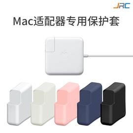 JRC苹果macbook笔记本14寸电源保护套12适配器air新macbook pro13配件13.3寸15.6寸16寸电源防尘罩硅胶保护套图片