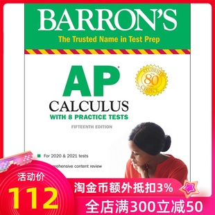 第15版 With Barron Calculus Prep Tests Practice 英文原版 Test 巴郎AP微积分