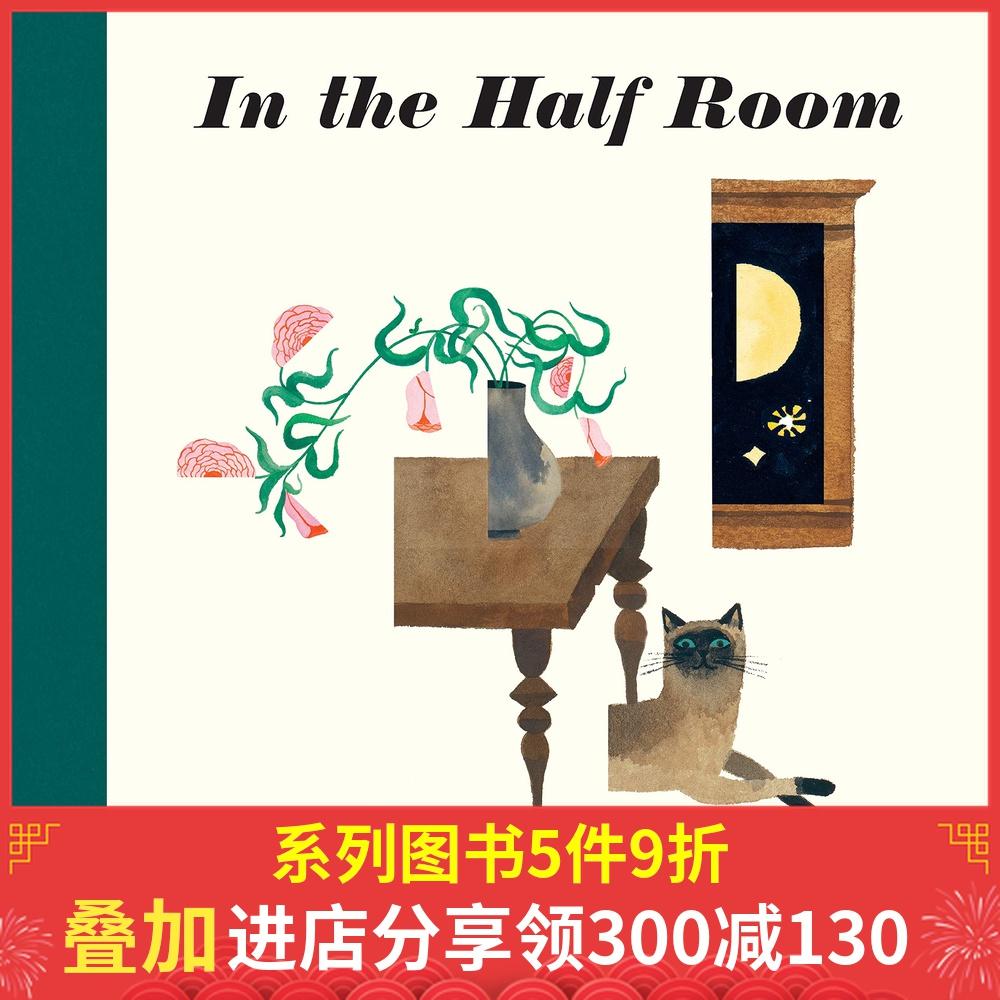 半间房 Carson Ellis插画 凯迪克奖得主 英国版 英文原版 精装绘本 In the Half Room