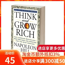 英文原版 Think and Grow Rich 思考致富 毛边版