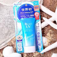 珂彤家Biore碧柔清爽水感保湿防晒霜凝露SPF50+蓝瓶温和乳液