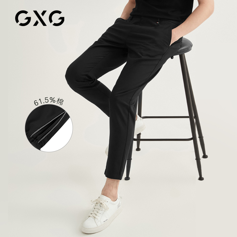 GXG Men's Sven Series 21 Spring/Summer Hot Sale Black Business Casual Pants Men's Slim Pants Pants