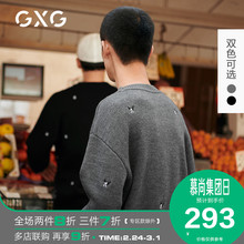 GXG men's 2019 winter two color low neck sweater cartoon fadou embroidery Pullover Sweater men's knitting trend