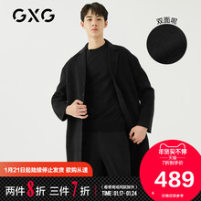 GXG men's winter hot Korean Black Loose fashion double faced wool medium long coat men's coat