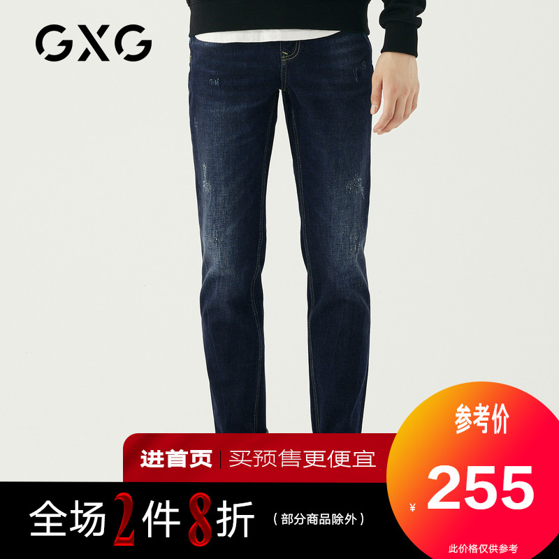 GXG Men's Fall/Winter 2020 Hot Sale Blue Washed Pants Straight Harajuku Style Korean Jeans Trousers Men
