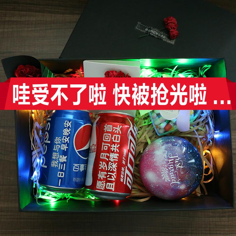 可乐定制易拉罐男朋友生日礼物教师节送男女老师男友实用特别的生