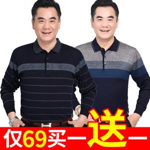 爸爸长袖t恤男士春秋装上衣中年男装薄款中老年人爷爷衣服polo衫