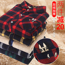 Childrens clothing men thick top autumn and winter boy pure cotton plaid long-sleeved shirt large children plus velvet warm shirt