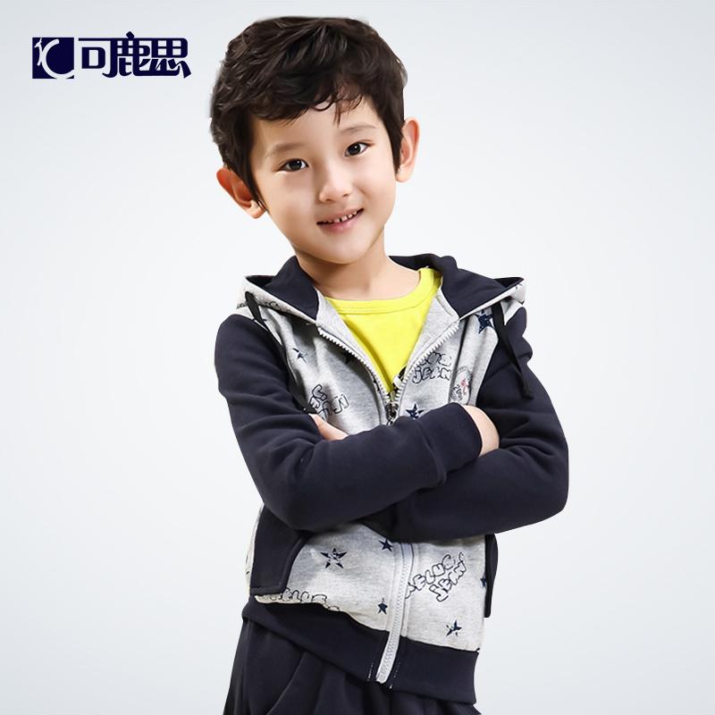可鹿思 春裝2016 兒童純棉 衛衣套裝拉鏈衫 男童套裝