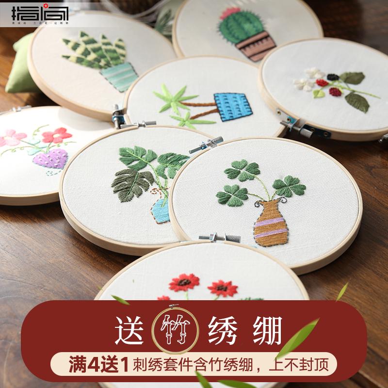 Сувениры ручной работы Артикул 557228038725