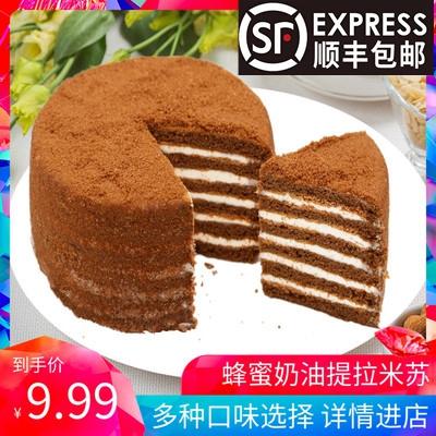 提拉米苏蛋糕俄罗斯风味奶油千层蛋糕松软下午茶面包早餐点心零食